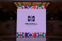 В МЧС Армении поступил сигнал о бомбах в торговом центре «Megamall Armenia»