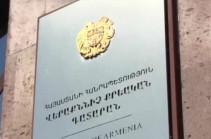 Վերաքննիչ դատարանը բավարարել է «Առագաստ» սրճարանում կատարված սպանության գործով դատախազության ներկայացրած բողոքը