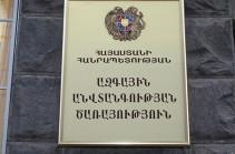 Ադրբեջանի հատուկ ծառայությունները համացանցով փորձել են ՀՀ ԶՈւ վերաբերյալ տեղեկություններ կորզել. ԱԱԾ