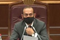 Я с большим удовольствием подпишу закон – Арарат Мирзоян о поправках в закон «О Конституционном суде»