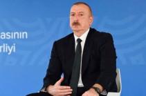 Ильхам Алиев распоясался
