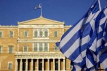 Greek parliament ratifies Armenia-EU Agreement
