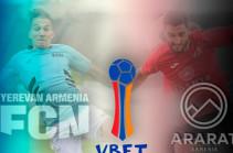 Պարետը մերժել է ֆուտբոլի ֆեդերացիային. Հայաստանի գավաթի եզրափակիչը կանցկացվի առանց հանդիսականների