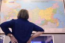 Ռուսաստանում երկրի տարածքային ամբողջականության խախտումը հավասարեցնում են ծայրահեղականությանը