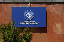 Компания «ЭСА» оштрафована на 10 млн. драмов