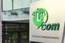 Ucom ֆիքսված և շարժական կապի հետ խնդիրներ են առաջացել հոսանքի տատանման հետևանքով