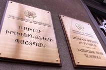 ՄԻՊ-ը կորոնավիրուսի հետևանքների չեզոքացման 14-րդ միջոցառման վերաբերյալ ստացել է բանավոր և գրավոր բողոքներ