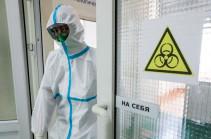 Ռուսաստանում կորոնավիրուսի հետևանքով մեկ օրում 176 մարդ է մահացել