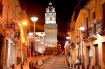Министр иностранных дел Эквадора подал в отставку