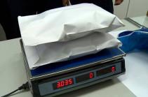 Բացահայտվել են փոստային առաքանիներով թմրամիջոցի տեղափոխման փոխկապակցված դեպքեր. հայտնաբերվել է 375 գրամ մարիխուանա