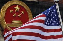 Չինաստանը պատասխանելու է ամերիկյան պատժամիջոցներին