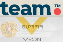ՏՄՊՊՀ-ն որոշում է կայացրել թույլատրել «ՎԵՈՆ Արմենիա» և «Թիմ» ընկերությունների համակենտրոնացումը