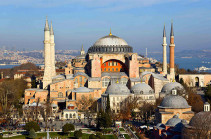 ՅՈՒՆԵՍԿՕ-ն կոչ է անում Թուրքիային չփոխել Սուրբ Սոֆիա տաճարի կարգավիճակը