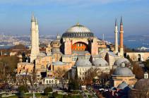 ЮНЕСКО призвала Турцию не менять статус собора Святой Софии