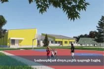 Կոտայքի մարզում այս տարի կկառուցվեն և կվերակառուցվեն 5 դպրոցներ
