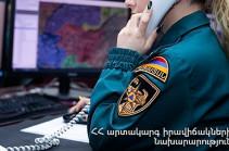 Բուքմեյքերական գլխավոր գրասենյակում ռումբի վերաբերյալ ահազանգ է ստացվել