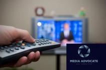 Հանրային հեռուստաընկերության եթերում ծաղրում ու պիտակավորում են անձանց. «Մեդիա պաշտպան»