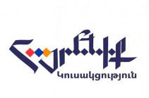 Руководство Азербайджана вдохновлено тем, что его разнузданное антиармянское поведение не удостаивается адекватной оценки международных структур – партия «Родина»