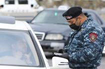 Режим ЧП в Армении продлен еще на один месяц
