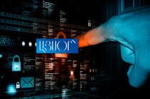Aysor.am-ը ենթարկվում է DDoS հարձակման