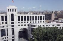 Решительно осуждаем попытки Турции спровоцировать нестабильность в нашем регионе - МИД Армении