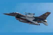 Նյու Մեքսիկայում կործանվել է ԱՄՆ ռազմաօդային ուժերի օդանավը
