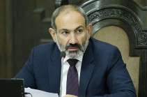 Официальный сайт Никола Пашиняна недоступен