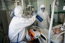 Ռուսաստանում կորոնավիրուսի հետևանքով մեկ օրում 175 մարդ է մահացել