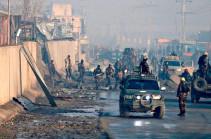 Աֆղանստանում ուժգին պայթյուն է որոտացել