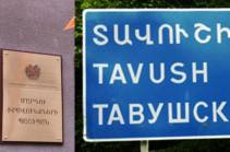 Омбудсмен Армении находится в Тавушской области с миссией по сбору фактов