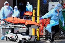 Գերմանիայում COVID-19-ի դեպքերի թիվը գերազանցել է 200 հազարը