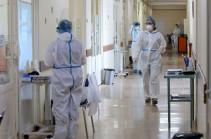 Հայաստանում մեկ օրում հաստատվել է կորոնավիրուսի 461 նոր դեպք, մահացել է 15 մարդ