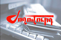 «Жоховурд»: Перспектива упразднения ВАК используется, чтобы оказать давление на  Смбата Гогяна