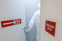 В России за сутки скончались 146 пациентов с коронавирусом