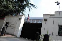 Չենդու քաղաքում ԱՄՆ-ի գլխավոր հյուպատոսությունը պաշտոնապես փակվեց