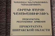 Կրկնահանցագործությունների նվազեցման խնդիրը՝ Շիրակի մարզի դատախազության տեսադաշտում. ներկայացվել է միջնորդագիր
