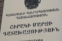 Շիրակի մարզի դատախազությունում քրեական ենթամշակույթի հանցակազմերով քրեական գործ է հարուցվել
