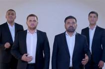 «Որ սարերը մեր չմնան անտեր». Տեսահոլովակի պրեմիերա՝ Մրոյի և Հայ երգասանների մատուցմամբ (Տեսանյութ)