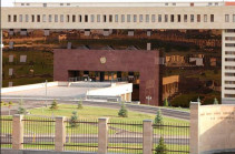 ВС Азербайджана применили ночью комплексы «Игла-С» и «Оса-АК» – Минобороны  Армении