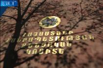Տավուշի մարզային վարչության Բերդի բաժնի վարչական շենքի մոտ հնչած պայթյունի դեպքի առթիվ հարուցվել է քրեական գործ