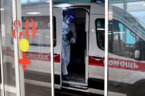 В России выявили еще 5 394 случая коронавируса
