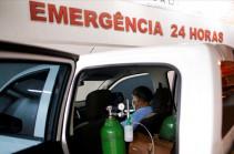 Բրազիլիայում մեկ օրում հաստատվել է կորոնավիրուսի 25 800 նոր դեպք