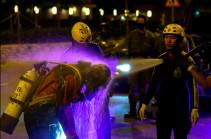Չինաստանում քիմիական գործարանում տեղի ունեցած պայթյունի հետևանքով զոհվել է վեց մարդ