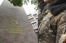 Քննչական կոմիտեի ծառայողների կողմից 7 մլն 6 հազար դրամ է փոխանցվել Զինծառայողների ապահովագրության հիմնադրամին