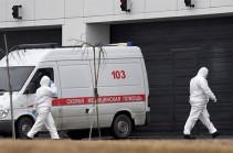 Ռուսաստանում կորոնավիրուսի հետևանքով մեկ օրում 144 մարդ է մահացել