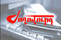 «Жоховурд»: Президент Армении выдвинул 5 кандидатов в судьи КС, из которых 4 были отклонены парламентом