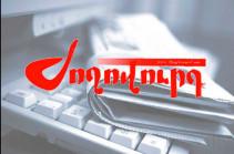 «Жоховурд»: Правящая фракция решила «подвергнуть приводу» Араика Арутюняна