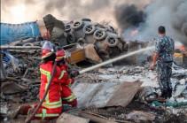 Բեյրութում տեղի ունեցած պայթյունի հետևանքով զոհվել է 10 փրկարար
