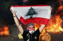 Антиправительственные выступления охватили столицу Ливана (Видео)