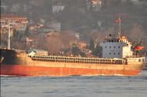 Перевозившее аммиачную селитру судно затонуло в Бейруте в 2018 году